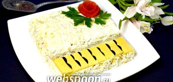 Салат белый рояль рецепт с фото пошагово