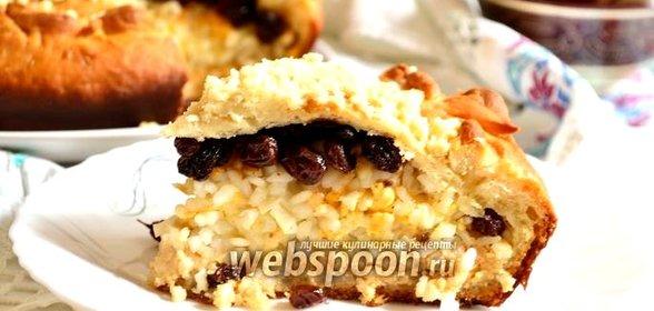 Губадия с изюмом и рисом с фото