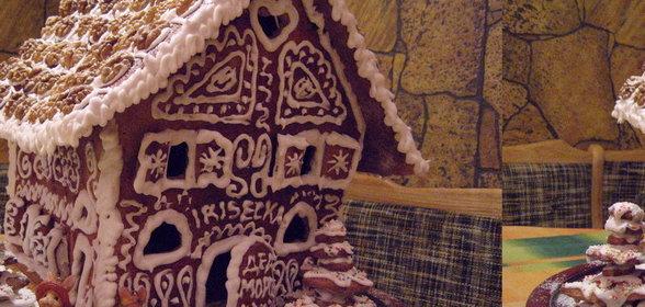 Как приготовить пряничный домик рецепт с фото