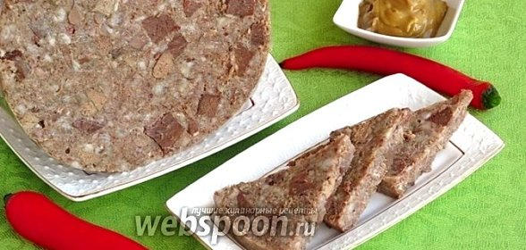 Зельц из говядины рецепты с фото