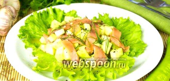 Салат с авокадо с красной рыбой рецепты