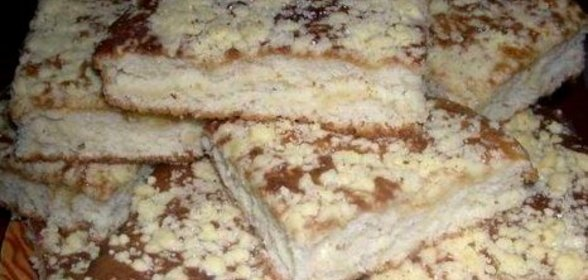 Пирог куха рецепт с фото